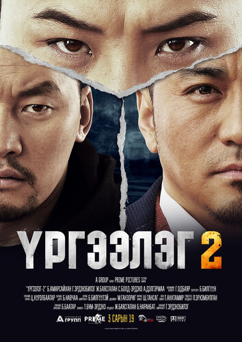 Trapped Abroad 2 (2016) 720p WEB-DL x264 ESubs [Dual Audio][Hindi+Korean]