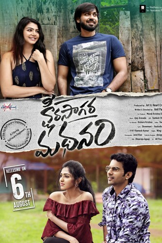Ksheera Sagara Madhanam (2021) Telugu 1080p WEB-DL AVC DDP5 1-DUS Exclusive